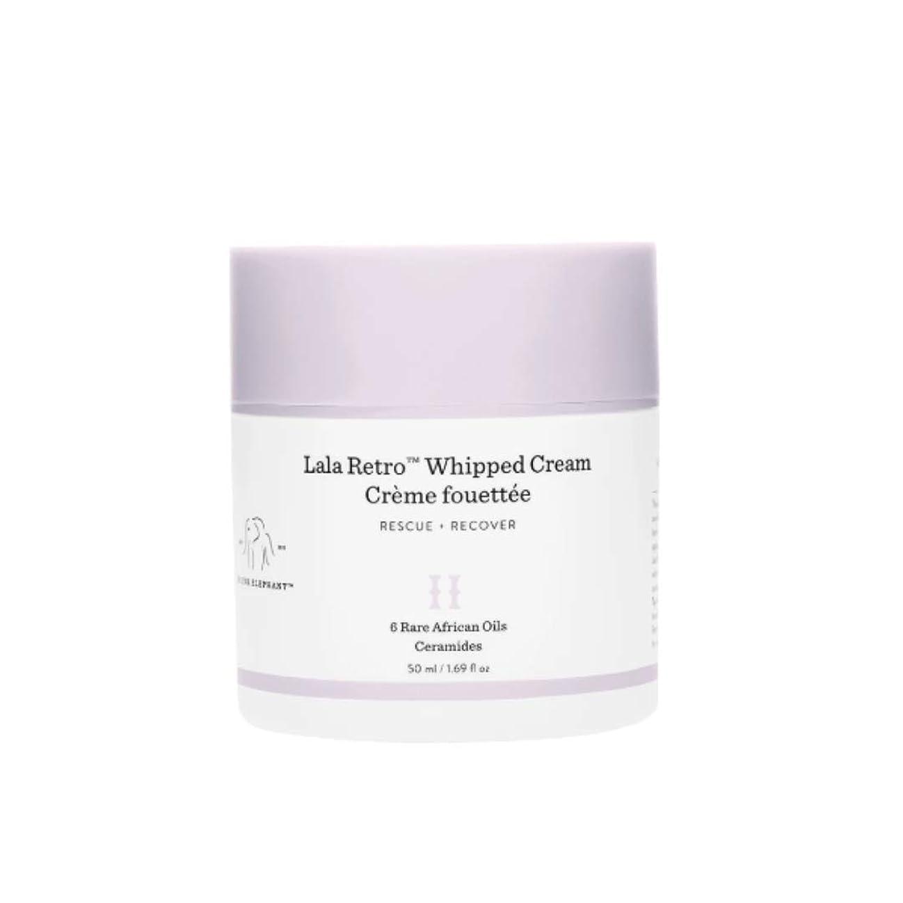 頭痛汚染された社員DRUNK ELEPHANT Lala Retro Whipped Cream 1.69 oz/ 50 ml ドランクエレファント ララレトロ ホイップドクリーム 1.69 oz/ 50 ml
