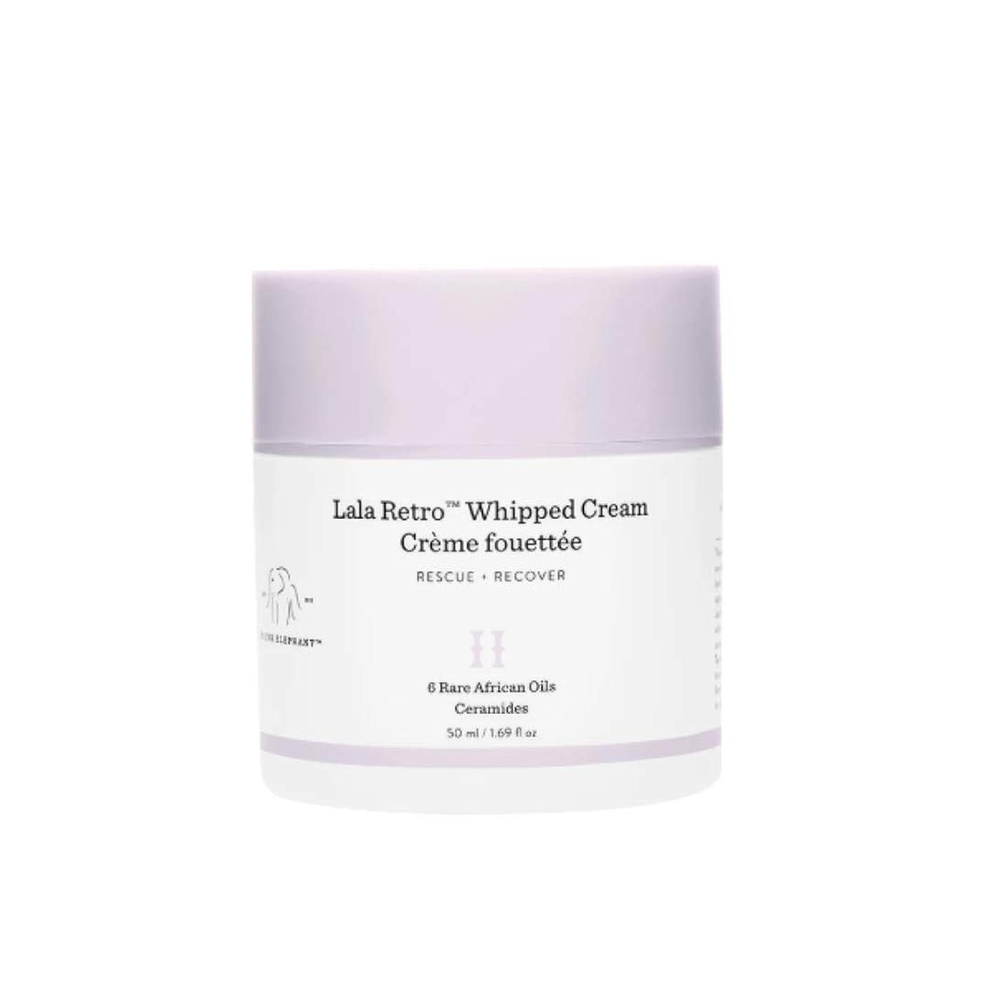 エージェントまっすぐにするデータムDRUNK ELEPHANT Lala Retro Whipped Cream 1.69 oz/ 50 ml ドランクエレファント ララレトロ ホイップドクリーム 1.69 oz/ 50 ml