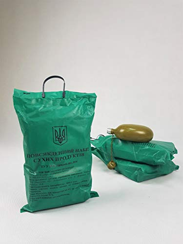 UKRAINIAN MRE (Breakfast, Lunch and Dinner) Russian MRE? MRE - Ready to Eat Complete Meals Genuine2kg - 4.4lbs