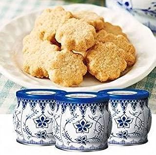 ケルセン コペンハーゲン(Kelsen Copenhagen) ダニッシュ クッキー 3缶セット 【 デンマーク 海外土産 輸入 スイーツ】