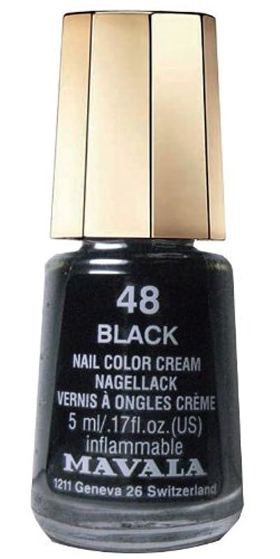 チューリップ言い訳ステートメントマヴァラネイルカラー 48 ブラック