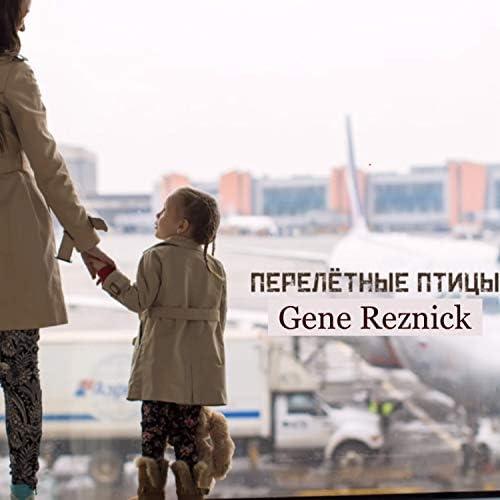 Gene Reznick