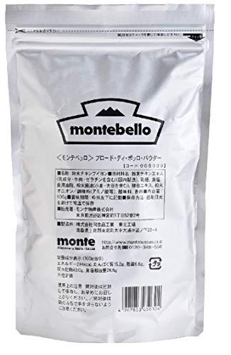 モンテ物産 モンテベッロ ブロード ディ ポッロ パウダー 500g [0304]
