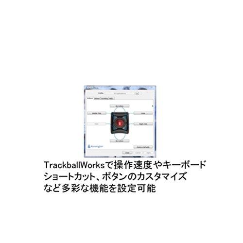 KensingtonExpertMouseワイヤレストラックボールK72359JP【日本語パッケージ】