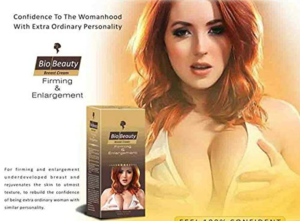 ピル論争ワゴンHerbal Breast Tightening Gel Bust Tight Trimming Firming Cream 60 gram ハーバルブレストタイトニングジェルバストタイトトリミングファーミングクリーム