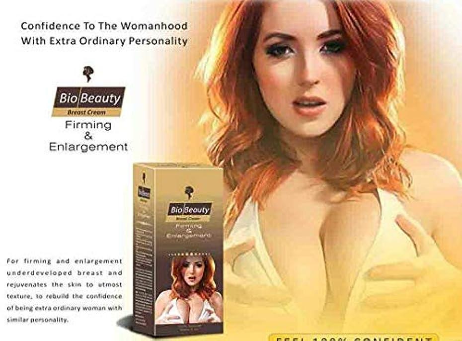 ジュニア義務付けられたポゴスティックジャンプHerbal Breast Tightening Gel Bust Tight Trimming Firming Cream 60 gram ハーバルブレストタイトニングジェルバストタイトトリミングファーミングクリーム
