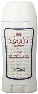 ラヴィリン デオドラント スティック (Lavilin deodorant stick) 60ml