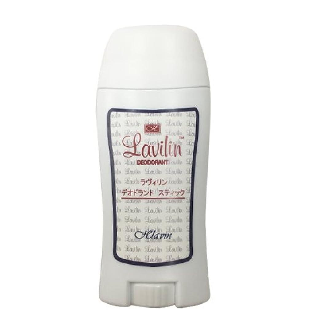 マイコンプライム睡眠ラヴィリン デオドラント スティック (Lavilin deodorant stick) 60ml