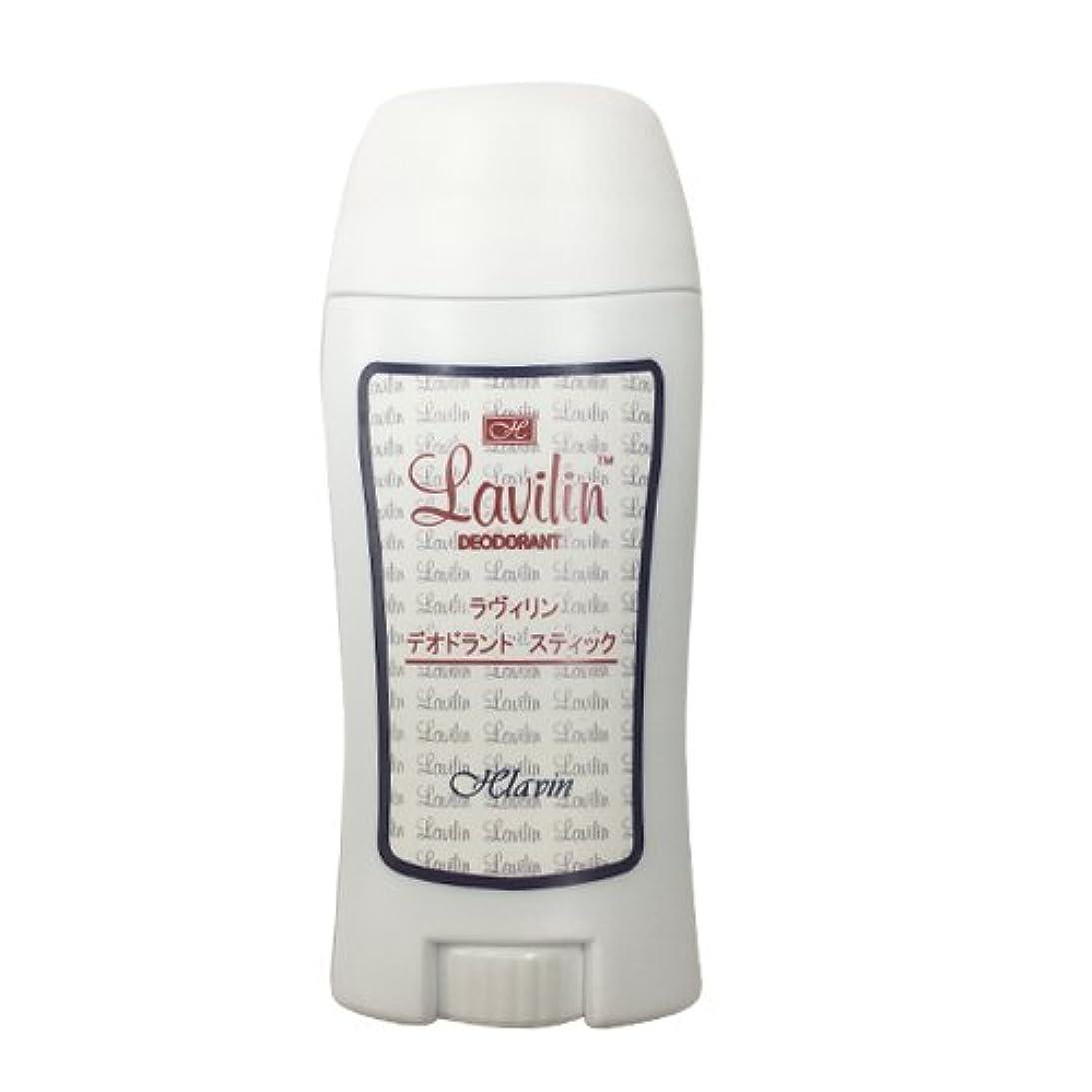 ウォルターカニンガム未亡人ペリスコープラヴィリン デオドラント スティック (Lavilin deodorant stick) 60ml