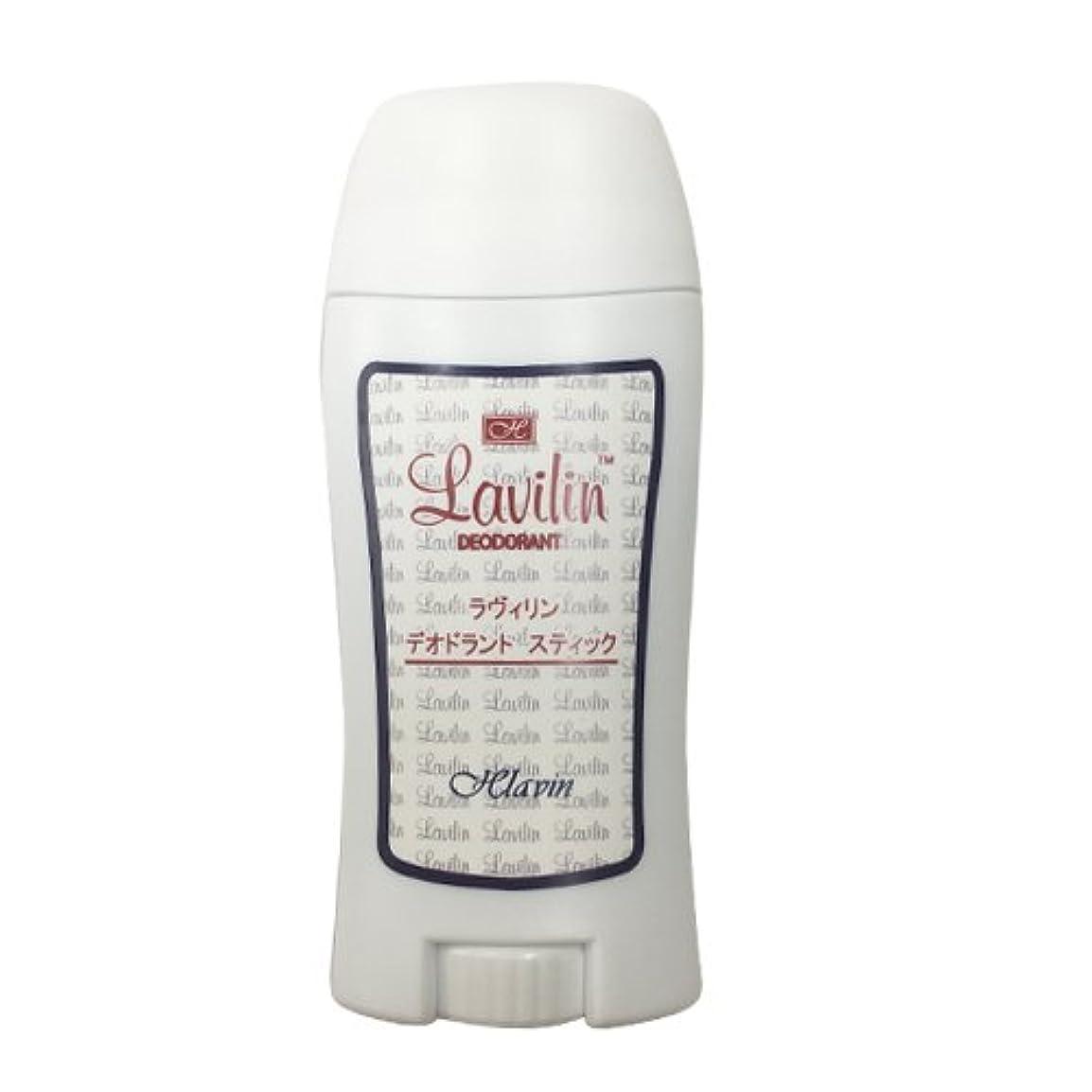 混合ミュウミュウ戦略ラヴィリン デオドラント スティック (Lavilin deodorant stick) 60ml