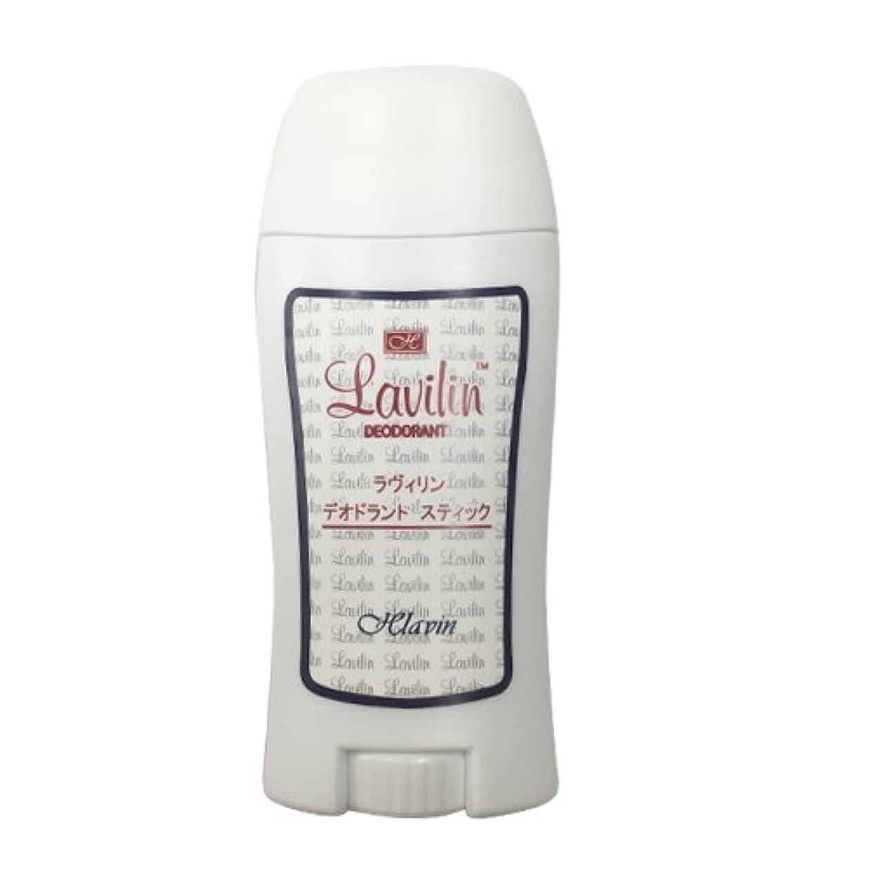 大西洋セールフェードアウトラヴィリン デオドラント スティック (Lavilin deodorant stick) 60ml