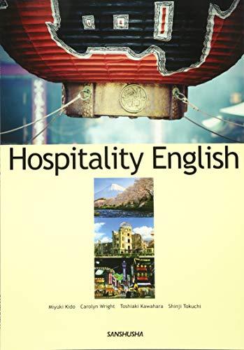 おもてなしの観光英語-Hospitality Englishの詳細を見る