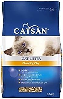 Catsan Ultra Cat Litter 7 Kg
