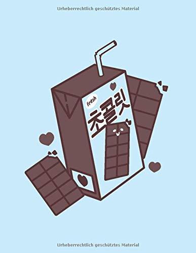 Notizbuch: Süße Schokomilch Box Schulheft Journal Tagebuch | Kawaii Japanisch Koreanisch Japan Süd Korea | 120 Seiten A4 Liniert