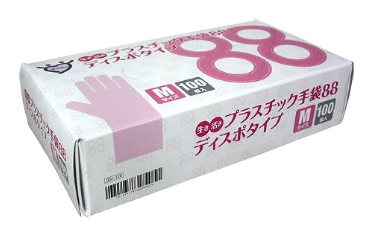ラメディレイスポークスマン生き活きプラスチック手袋88 Mサイズ 100枚入 ×20箱(1ケース)