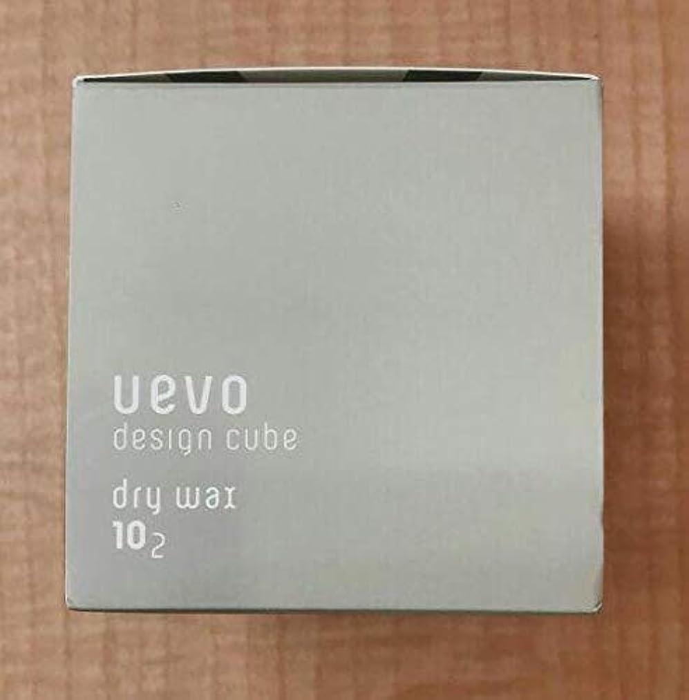 幻想仕出します粘性の【X2個セット】 デミ ウェーボ デザインキューブ ドライワックス 80g dry wax