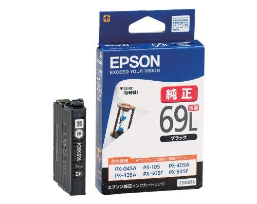 エプソン インクジェットカートリッジ ICBK69L ブラック 増量 EPSON