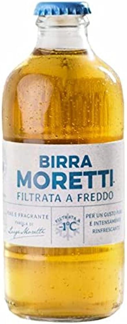 Birra moretti filtrata a freddo 24 bottiglie da 30 CL MT87703