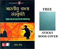 Bhartiya Kala evum Sanskriti in hindi by Raheesh Singh and McGraw Hill with Free Sticky Book Cover (Best for Civil Services|UPSC and other competitive exams)