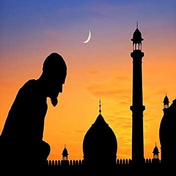 I Seek Refuge in Allah