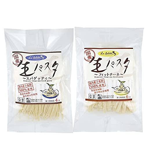 本田商店  国産生パスタスパゲッティ・フィットチーネ  各6パック(合計12パック)