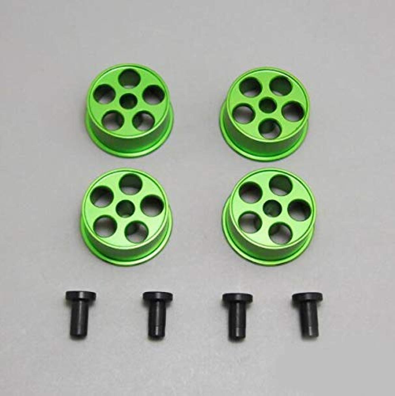Generic 4 Pcs Middle Diameter Aluminum Alloy Wheels Metal Wheel Hub for Tamiya Mini 4WD Car Model 94733 94710 Green
