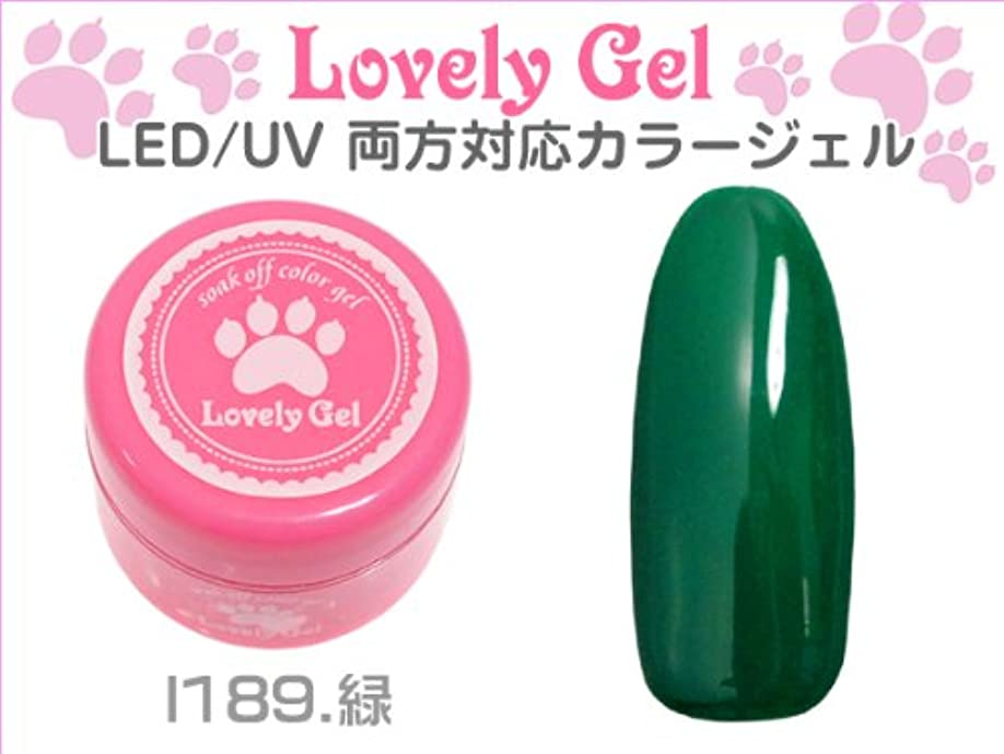 原油ロッジ日食;カラージェル 高品質 [I189.緑]ジェルネイルスモーキー&ダークカラー UV LED対応 柔らかくて塗りやすい