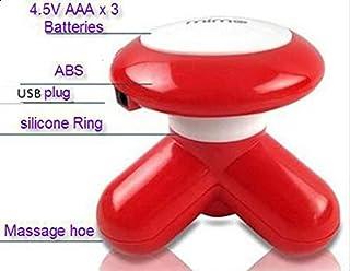 جهاز تدليك كهربائي صغير بحركة تموج اهتزازية يوجه باليد لكامل الجسم لون احمر