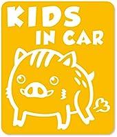 imoninn KIDS in car ステッカー 【マグネットタイプ】 No.74 イノシシさん(ウリ坊) (黄色)