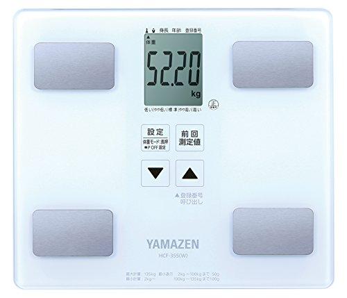 [山善] 体重体組成計 体重計 体脂肪計 体組成計 ヘルスメーター ホワイト HCF-355(W) [メーカー保証1年]