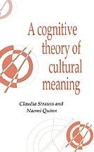 مجموعة الإدراكية Theory من ثقافة مما يعني (المنشورات Society لجهاز psychological anthropology)