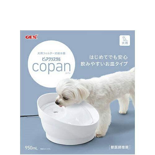 ジェックス『ピュアクリスタル コパン 犬用』
