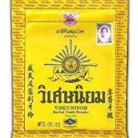 Viset Niyom Herbal Tooth Powder Thai Original Traditional Toothpaste by Viset Niyom