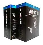 古畑任三郎 COMPLETE Blu-ray BOX 全21枚組 田村正和 dvd「古畑任三郎」Blu-ray BOX 1st+2nd+3rd+FINAL(TV特別編)