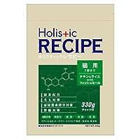 ホリスティックレセピー 猫 15Kg 2袋セット