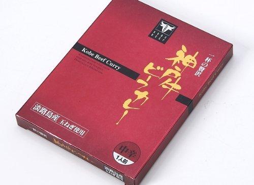 (送料無料-36箱セット)(M) 神戸牛ビーフカレー 赤箱 200g ×36箱セット (箱入) (代引不可・他の商品と混載不可)(北海道・沖縄・離島への発送は不可)