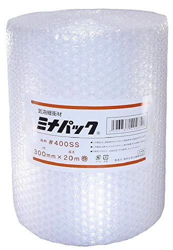 【 日本製 】 酒井化学 #400SS 300mm×20m 緩衝材 ロール ミナパック 紙管なし 【 高品質ポリエチレン製 エアキャップ 】産業用 (業務用エアパック)