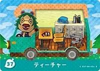 とびだせどうぶつの森 amiibo+ カード ティーチャー 37
