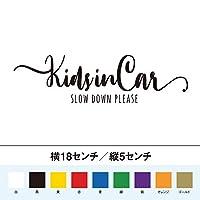 キッズインカー KIDS IN CAR ステッカー (白, 18)