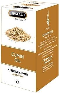 Hemani Cumin Oil - 30MLCU