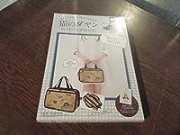 保管品 猫のダヤン マルチバッグ Book わちふぃーるど 30th ANNIVERSARY