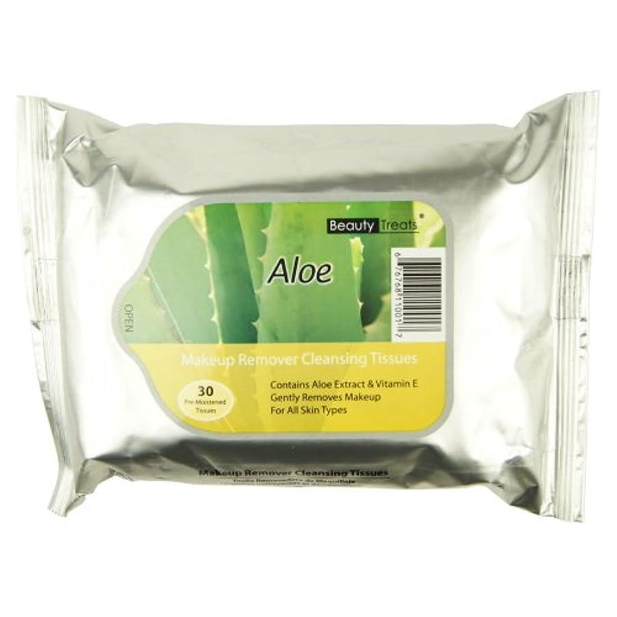 飼いならす上に遠洋のBEAUTY TREATS Makeup Remover Cleansing Tissues - Aloe (並行輸入品)