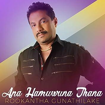 Apa Hamuwuna Thana - Single
