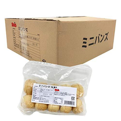 ケース販売 ミニバンズ 小売り用 10個入り ×30パック バーガーバンズ プチパン 冷凍パン 【賞味期限2021年11月末】