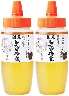 はちみつ 専門店【かの蜂】 国産 九州 レンゲ 蜂蜜 500g×2本 完熟 の 純粋 蜂蜜 (とんがり容器)
