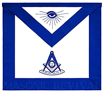 Masonic Revival - Past Master Apron with Square  14  x 16  Synthetic Leather