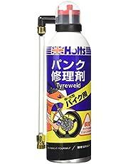 ホルツ パンク修理剤 タイヤウェルド バイク (中~大型バイク用) Holts MH724