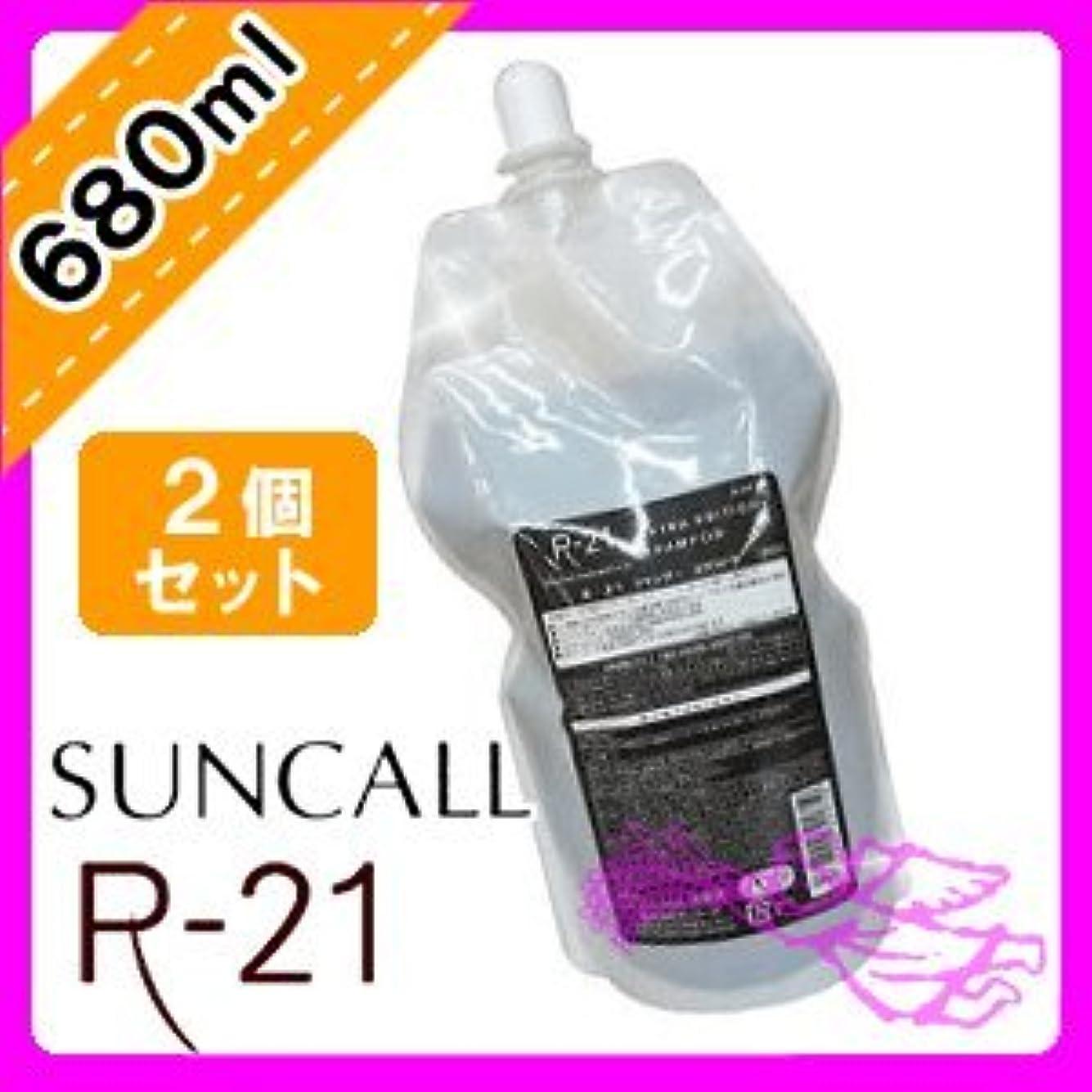 言及する妥協読書サンコール R-21 シャンプー エクストラ 680mL × 2個 セット 詰め替え用 より、ハリ?コシ感のあるすこやかな髪に SUNCALL R-21