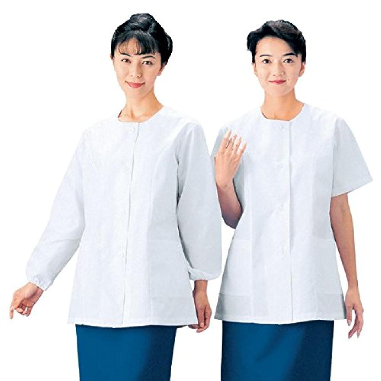 スペル愛情深い定常workfriend 調理用白衣女子衿無半袖 SKA334 4Lサイズ