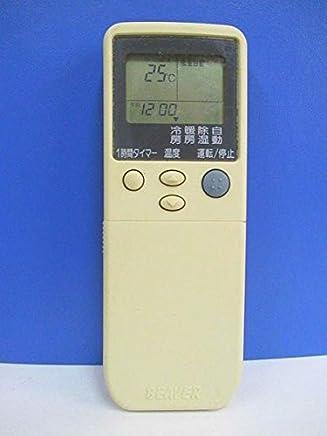 ビーバー エアコンリモコン RKN502A250